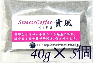 SweetsCoffee_Kifu.jpg
